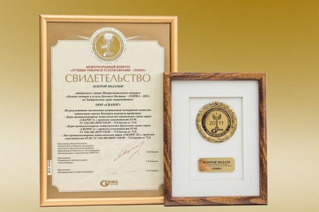 медаль 2011